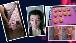 ХУДЕЕМ С ПОДРУГОЙ ЗА 30 дней (1 неделя)(Влог / Vlog о том, как мы с моей подругой Ольгой решили похудеть за 30 дней.В своих влогах, мы покажем, чем будем..., 2015-11-02T11:56:38.000Z)