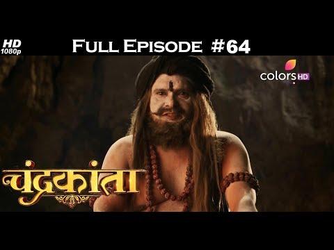Chandrakanta - 3rd February 2018 - चंद्रकांता - Full Episode