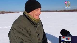 Новости 43 Регион 26 03 20 МЧС контролирует зимнюю рыбалку