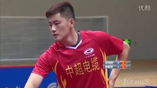 2016 China Super League: FAN Zhendong - ZHENG Peifeng [Full Match/Chinese|720p]