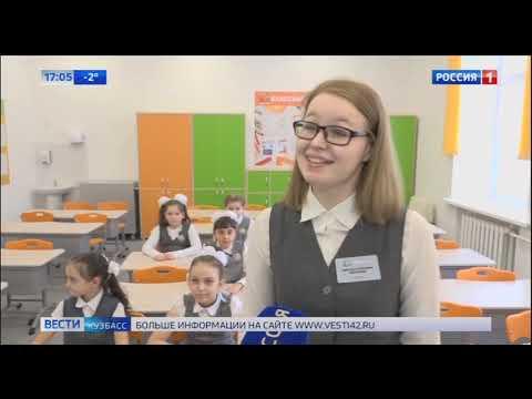 В Мариинске открыли обновленное здание среднего образовательного учреждения №6