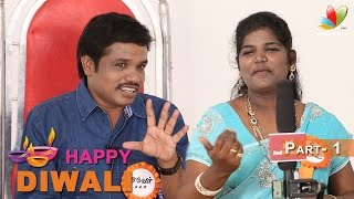 Deepavali Sriappu Pattimandram Part 1 : Cinema - Doshama? Sandoshama? | Madurai Muthu Stand Up Comedy