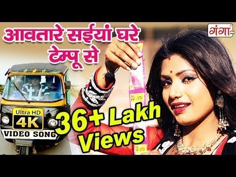 AvatareSaiya Sakhi Tempu se dj mix by DjRahbar Hard kick full dholki mp3