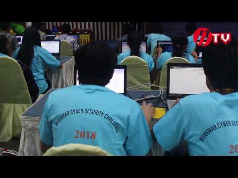 Myanmar Cyber Security