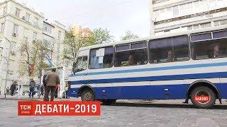 До Києва на дебати звозили людей з регіонів – ОПОРА