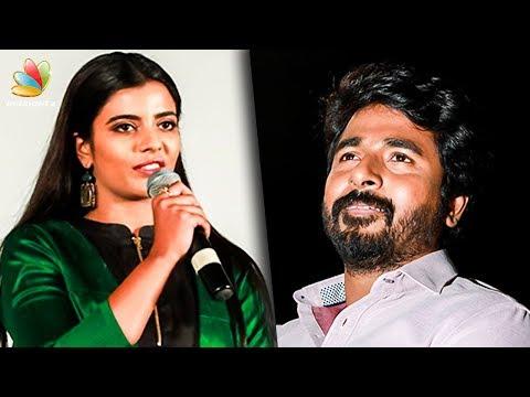 I Will Not Refer You For My Next Movie : Aishwarya Rajesh | Kanaa Audio Launch | Sivakarthikeyan
