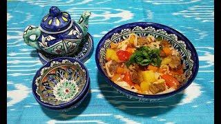 Покоряет сразу Хоть каждый день подавайте такой суп Узбекский лагман Меню на Новый Год 2020
