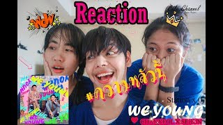 Reaction [Station X 0]