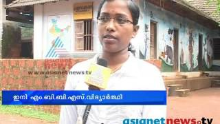 Azna to join MBBS, Chuttuvattom, Kozhikkode news