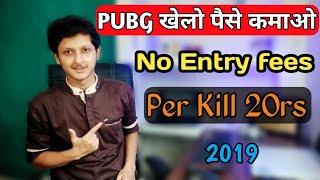 Earn Money from Pubg Mobile || Entry Fee Rs-/0 |