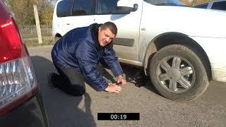Доработка штатного домкрата автомобиля Лада Ларгус