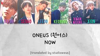 Title: now artist: (원어스) (원위) album: raise us released: 19.05.29 lyrics: cosmic sound (rbw), girl, leedo, ravn composed by: sound, girl ...
