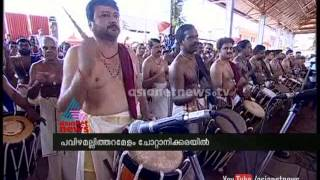 Actor Jayaram Perform pavizhamallithara melam in Chottanikara Temple