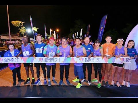 วิ่งยูเมะพลัส เชียงราย  21.1 2019 พร้อมสัมภาษณ์ สันชัย นามเขต