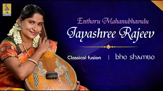 Entharo Carnatic Classical Fusion by Jayashree Rajeev