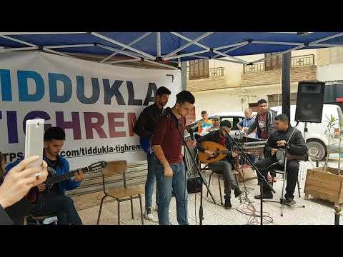 Lounes Mehdi Session Musicale Du 20 Avril Organiser Par L'association TIGHREMT