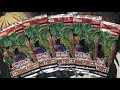 Opening My Extreme Force Sneak Peek Yugioh Booster Packs TCG