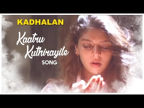 AR Rahman Tamil Hits | Kaatru Kuthirayile Video Song | Kadhalan Movie Songs | Prabhudeva | Nagma