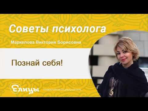 Образование и Православие