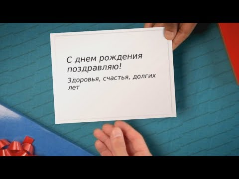 Поздравление с днем рождения бывшего в стихах. Super-pozdravlenie.ru