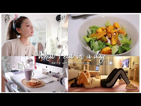 Daily Vlog 🌸 WHAT I EAT IN A DAY + SIMPLE WORKOUT ROUTINE | Erna Limdaugh