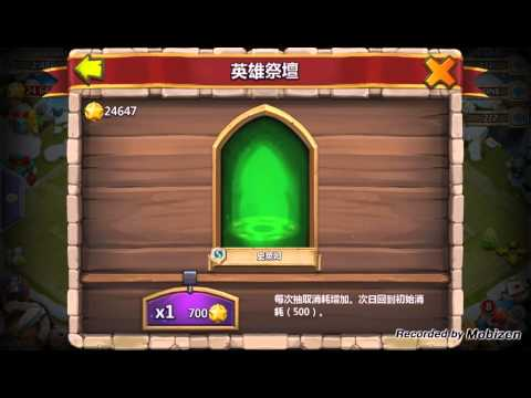 Castle Clash: New Daily Rewards Update