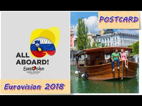 Eurovision 2018 // Lea Sirk - Hvala, ne! (Slovenia) // POSTCARD