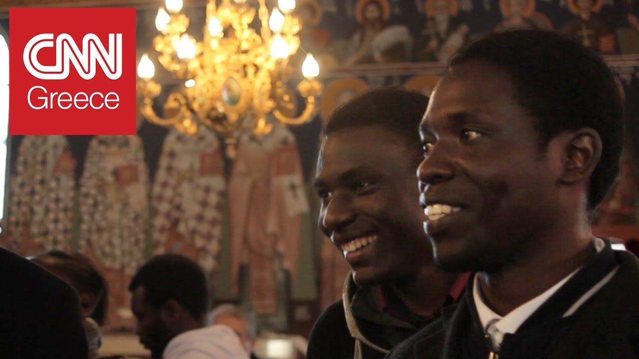 Αποτέλεσμα εικόνας για φοιτητές στην Ελλάδα ιεραπόστολοι στην Αφρική