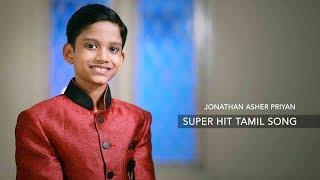 Ummai Paadatha Naavu | New Super Hit Tamil Song | Jonathan Asher Priyan ©
