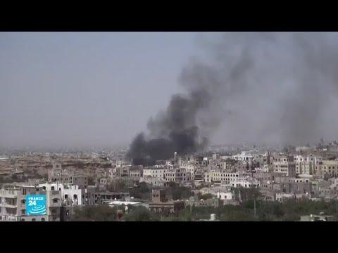 التحالف يشن غارات ضد أهداف للحوثيين ردا على هجمات صاروخية استهدفت الرياض  - نشر قبل 26 دقيقة