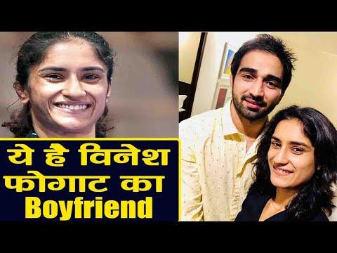Vinesh Phogat's Boyfriend Somvir Rathi CONFIRMED   वनइंडिया हिंदी