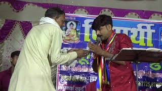 Bheemvadi ambedkar vadi geet Sagar jaunpuri mission gayak 3