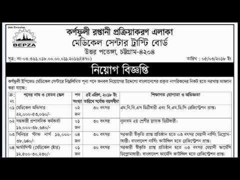 Jobs in the Karnaphuli Export Processing Zone, Jobs at
