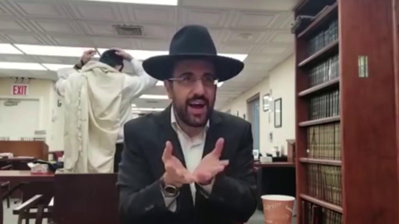 הגאון הרב מאיר אליהו  קבלות קטנות  ״שערי ציון״ ברוקלין