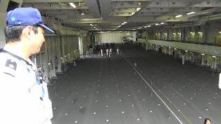Inside of JS Izumo, Japan's largest warship