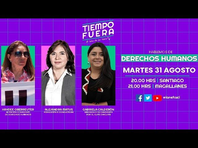 Late de La Neta Tiempo Fuera: Haydee Oberreuter y Gabriela Calderón