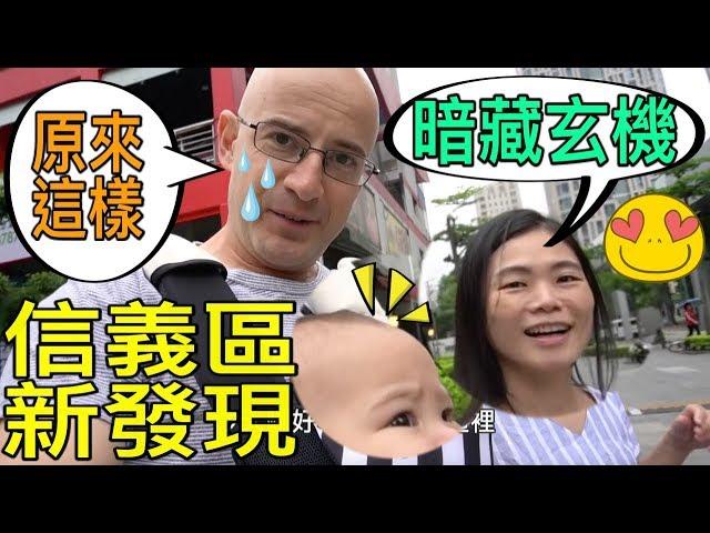 逛街逛到把百貨公司買下來【老婆說的算】Big Shopping in Taiwan(Türkçe Altyazı)
