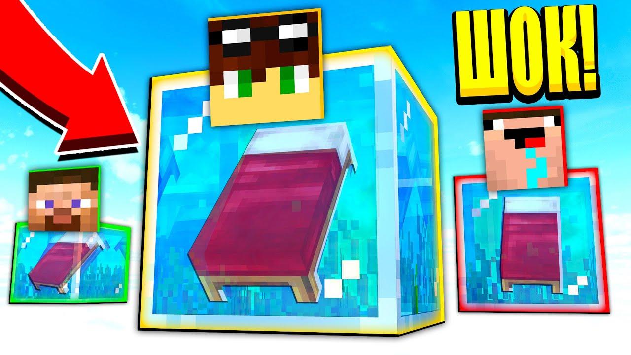 игры майнкрафт водолаз #3