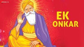 Ek Onkar   एक ओंकार   Guru Granth Sahib   Asees Kaur   Zee Music Devotional