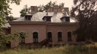 видео Усадьба Натальевка