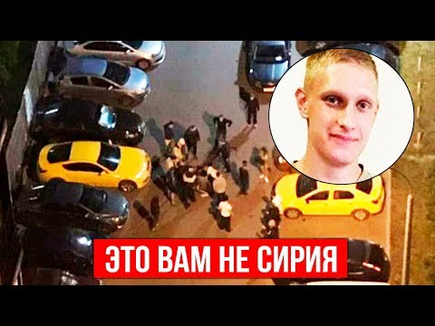 Никита Белянкин полёг НА БЛИЖНИХ РУБЕЖАХ