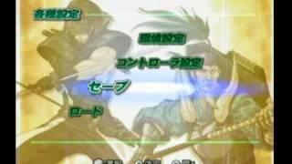 Sengoku Basara 2: Heroes Translation