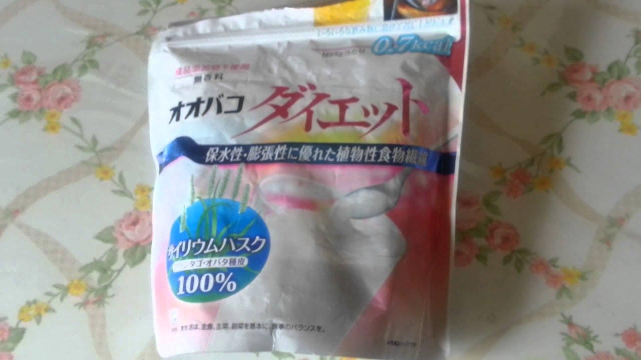 サイリウム 片栗粉