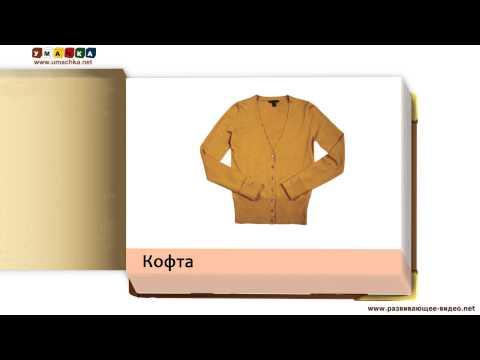 Речі для дітей українського виробництва