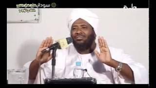 عيش شبابك الجزء الثاني لفضيلة الشيخ محمد سيد حاج رحمه الله