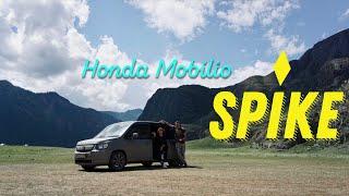 Honda Mobilio Spike для путешествий и повседневной езды I Обзор