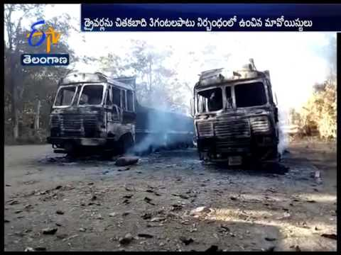 Maoists torch 50 vehicles of mining firm in Gadchiroli of Maharashtra, traders lose crores