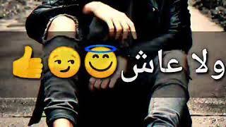 اللي باعنا ببلاش راح كانو مجاش lolita