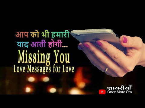 Romantic Mood Sweet Love Shayari for Girlfriend   Hindi Love me