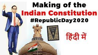 Making of Indian Constitution, Interesting facts about Constitution of India - Indian Polity